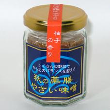 秋(80).jpg